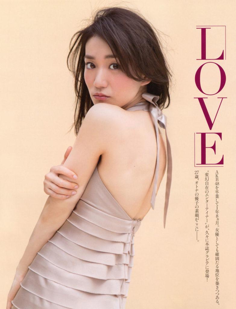 チンポ頬張るの大好き大島優子(28)のフェラ顔エロ画像50枚・47枚目の画像