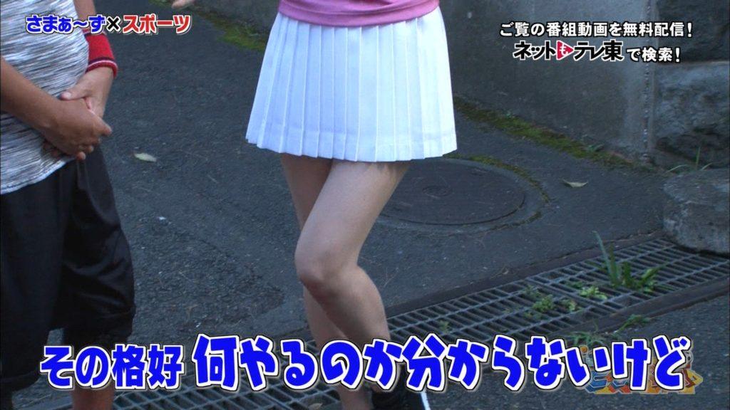 元℃-ute鈴木愛理(23)のエロ本スタイルブック&最新エロ画像70枚・46枚目の画像
