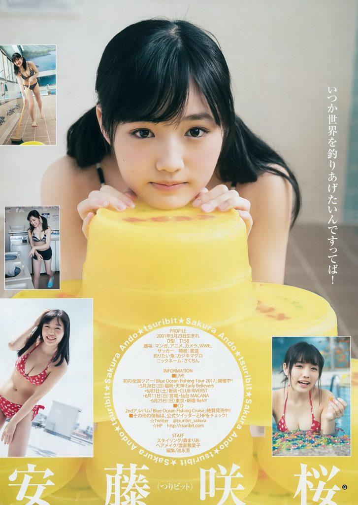 つりビット安藤咲桜(16)の水着グラビアエロ画像55枚・20枚目の画像