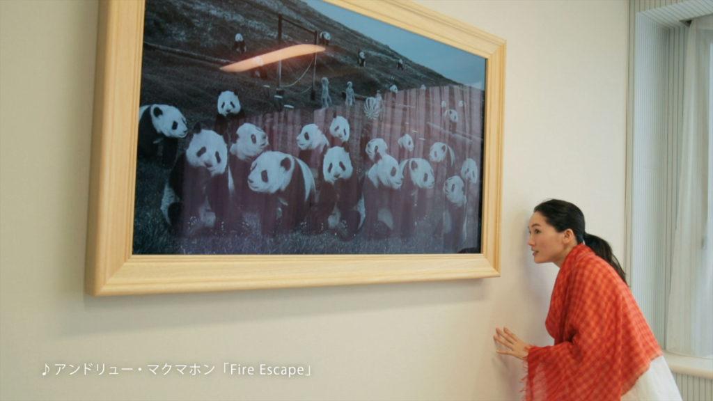 【速報】綾瀬はるかの全裸ヌード入浴してる最新CMエロ画像40枚・23枚目の画像