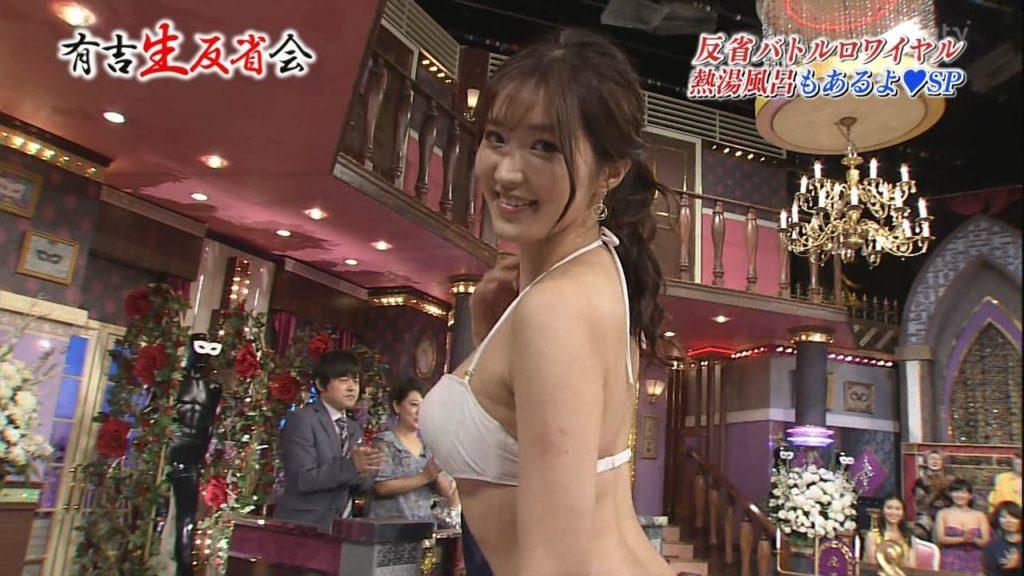 葉加瀬マイ(30)ヌード写真集&有吉反省会エロ画像80枚・105枚目の画像