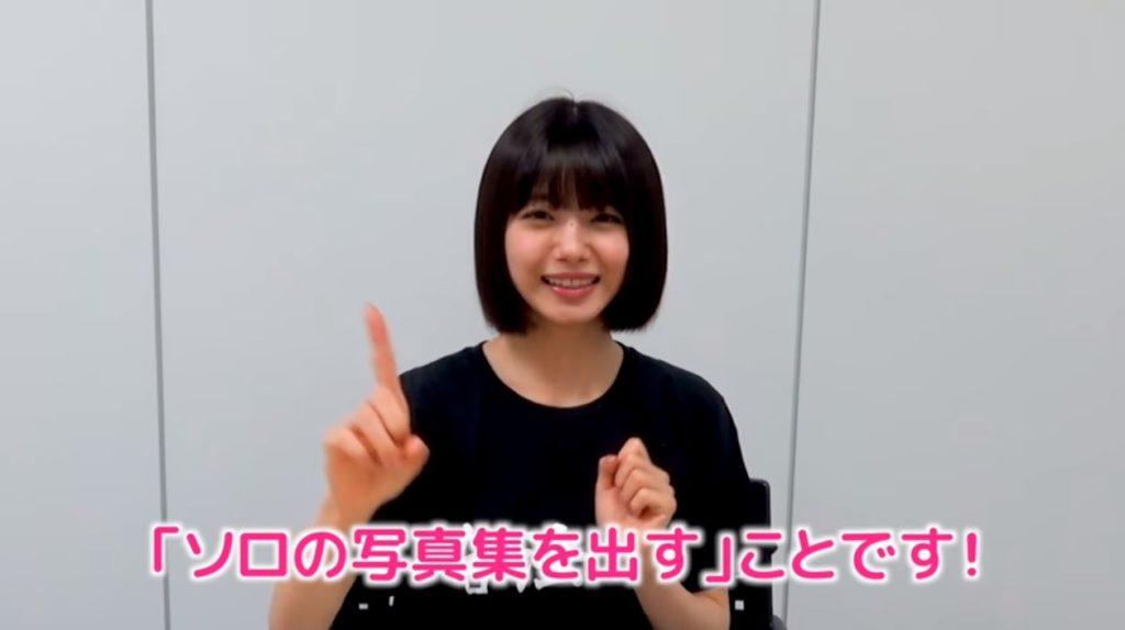 NMB48・市川美織(23)のフレッシュレモンの抜けるグラビアエロ画像48枚・38枚目の画像
