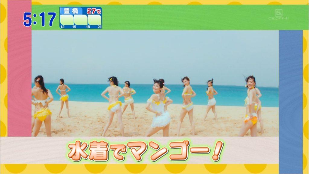 SKE48「意外にマンゴー」の抜ける水着MVエロ画像31枚・2枚目の画像