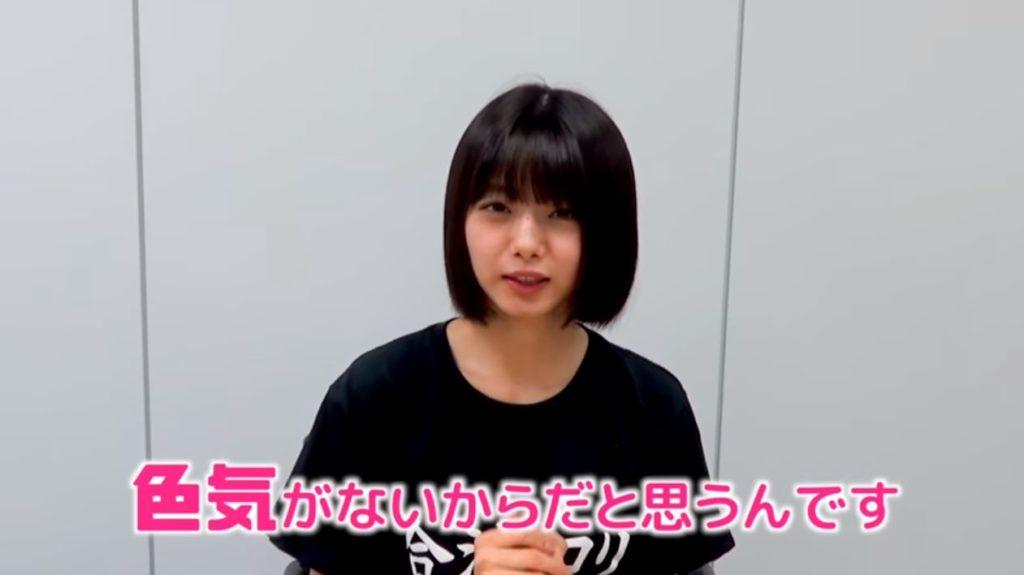 NMB48・市川美織(23)のフレッシュレモンの抜けるグラビアエロ画像48枚・39枚目の画像