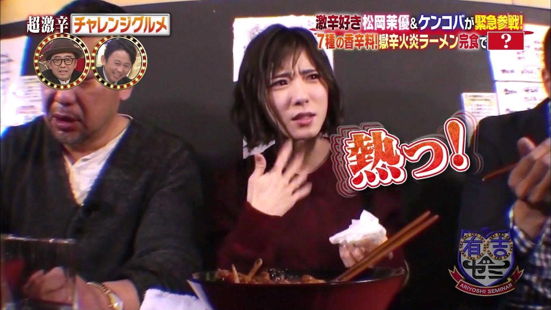松岡茉優(22)の入浴シーン・疑似フェラ等抜けるエロ画像105枚・94枚目の画像