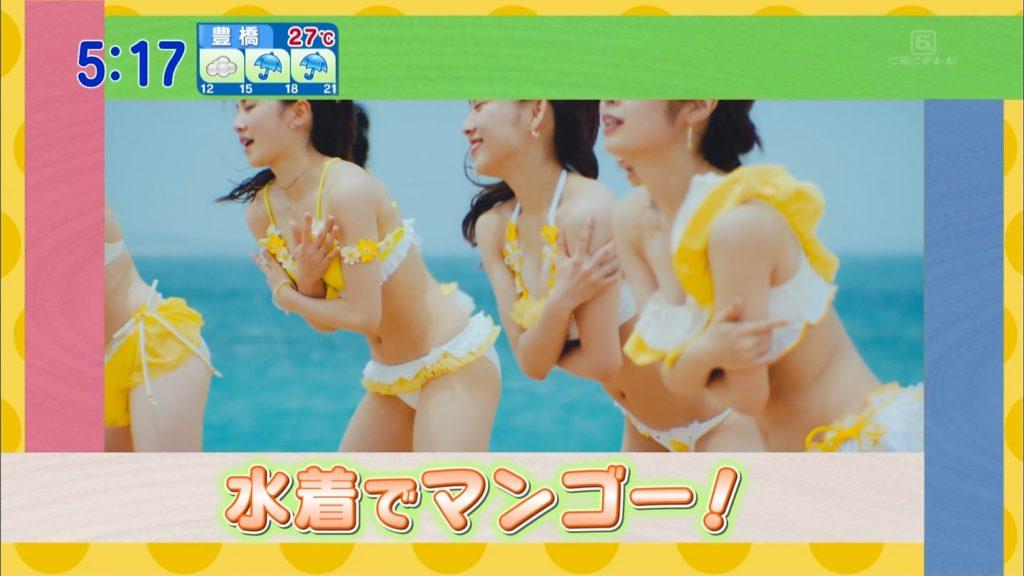 SKE48「意外にマンゴー」の抜ける水着MVエロ画像31枚・4枚目の画像
