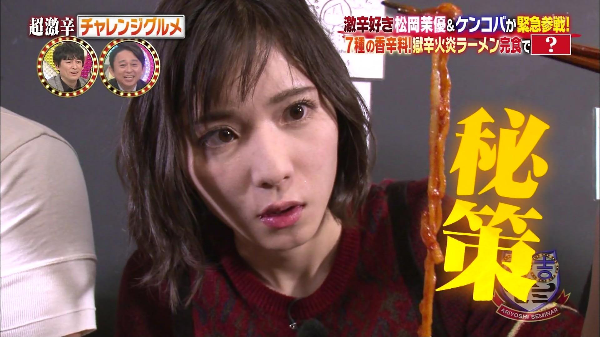 松岡茉優(22)の入浴シーン・疑似フェラ等抜けるエロ画像105枚・95枚目の画像