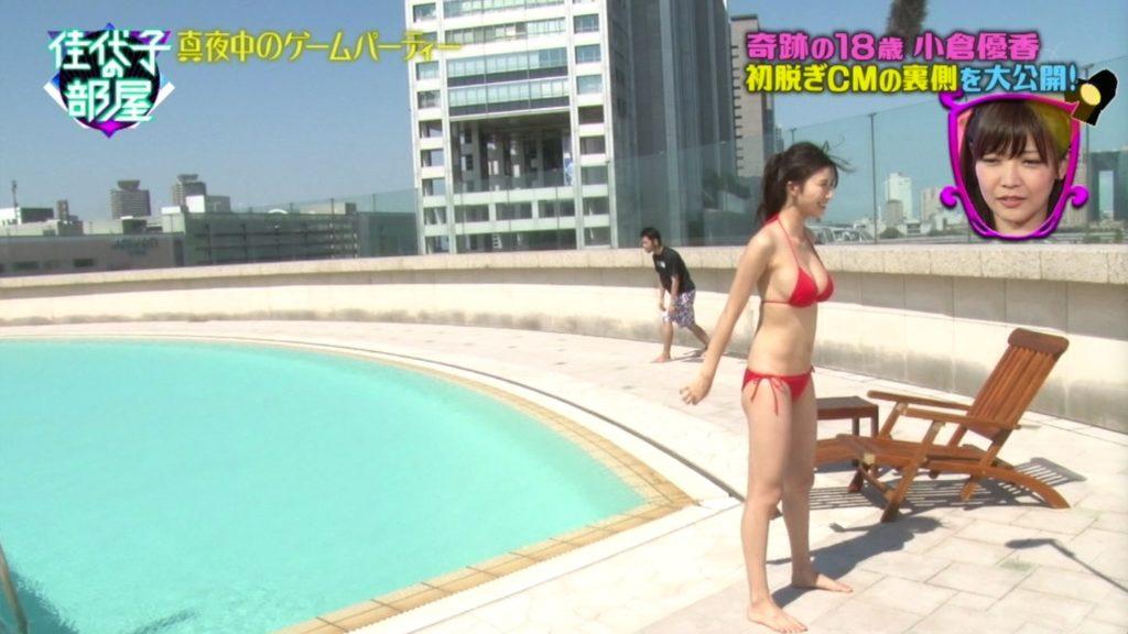 小倉優香(19)Gカップ8頭身「リアル峰不二子ボディ」のグラビアエロ画像165枚・132枚目の画像