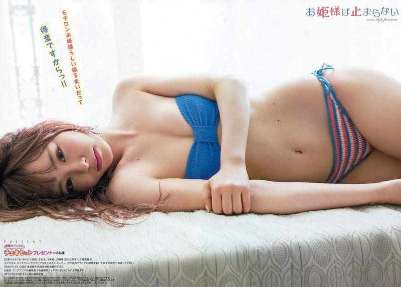 抜けるアイドル!マジパン佐藤麗奈(18)の最新グラビアエロ画像25枚・7枚目の画像