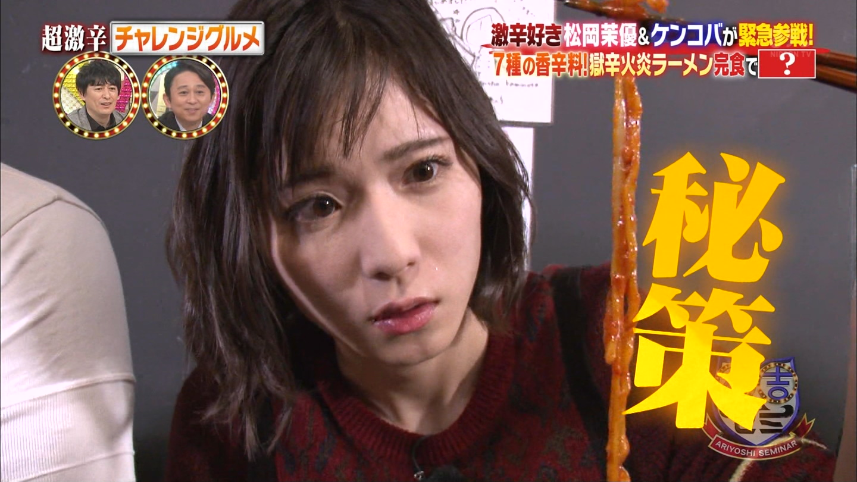 松岡茉優(22)の入浴シーン・疑似フェラ等抜けるエロ画像105枚・98枚目の画像
