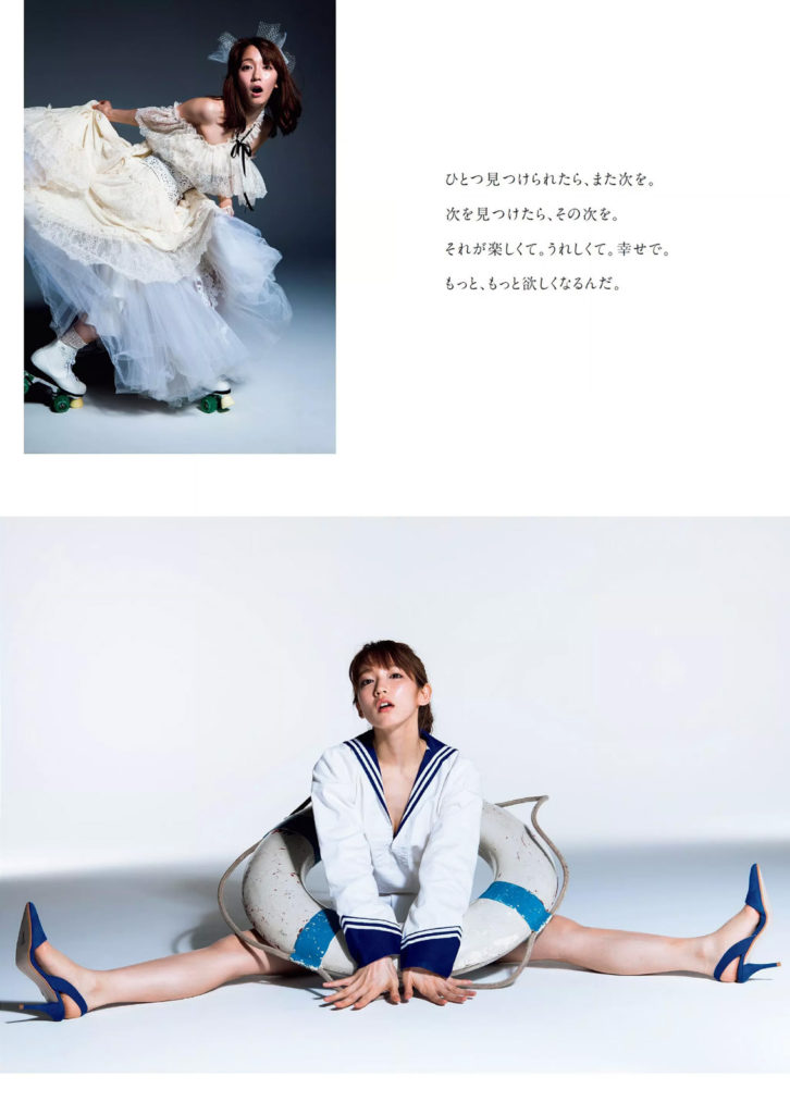 吉岡里帆のドラマ乳首見えハプニング等抜けるエロ画像200枚・131枚目の画像