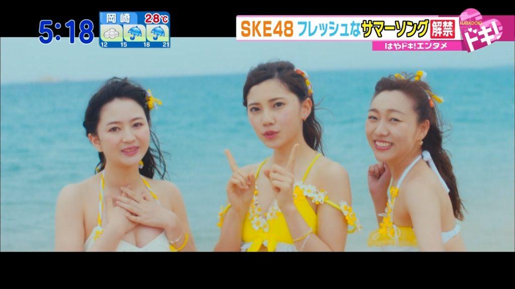 SKE48「意外にマンゴー」の抜ける水着MVエロ画像31枚・8枚目の画像