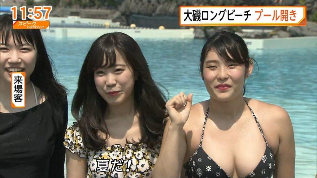 夏はTVで簡単に水着娘が拝めるし最高!エロキャプ画像31枚・9枚目の画像