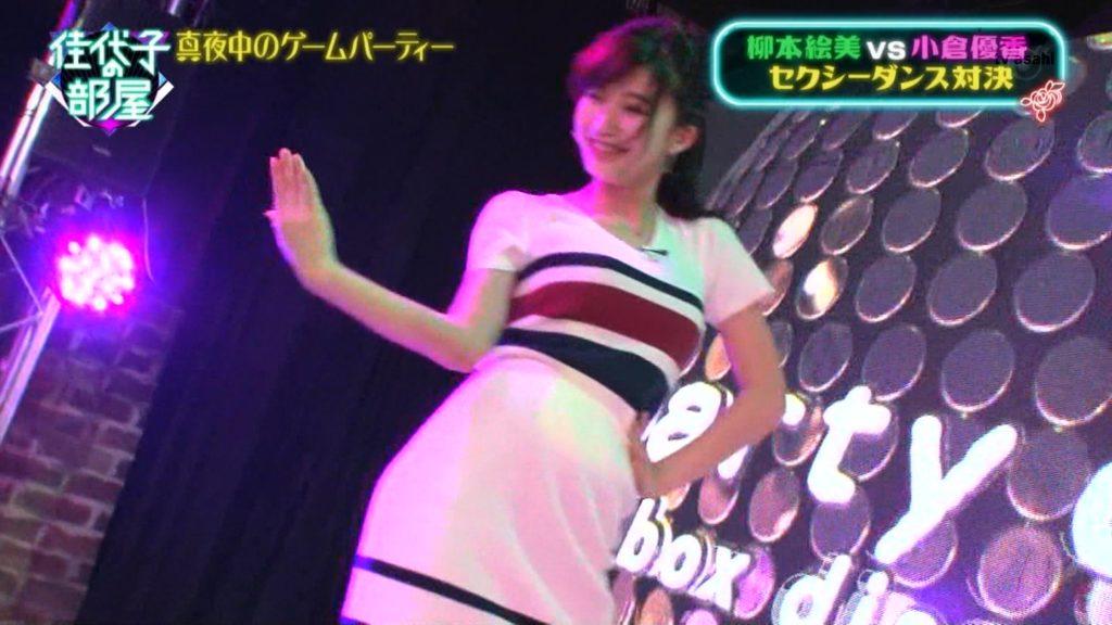 小倉優香(19)Gカップ8頭身「リアル峰不二子ボディ」のグラビアエロ画像165枚・113枚目の画像