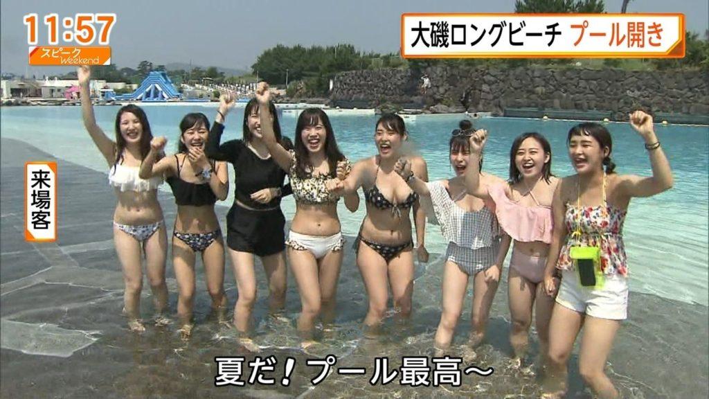 夏はTVで簡単に水着娘が拝めるし最高!エロキャプ画像31枚・10枚目の画像