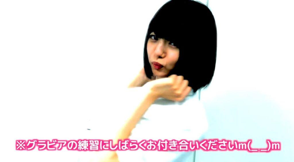NMB48・市川美織(23)のフレッシュレモンの抜けるグラビアエロ画像48枚・48枚目の画像