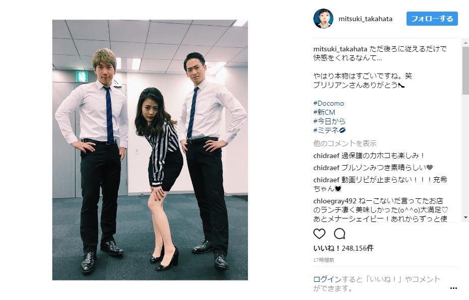 女優・高畑充希(25)のアイコラや抜けるエロ画像45選・12枚目の画像