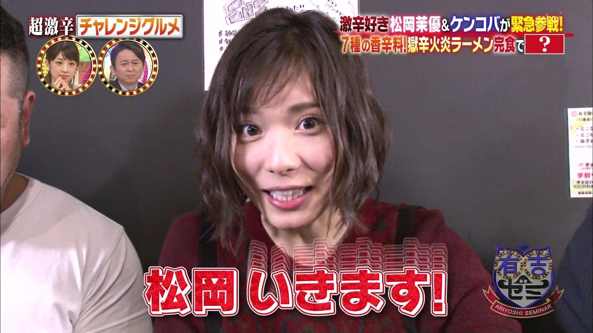 松岡茉優(22)の入浴シーン・疑似フェラ等抜けるエロ画像105枚・104枚目の画像