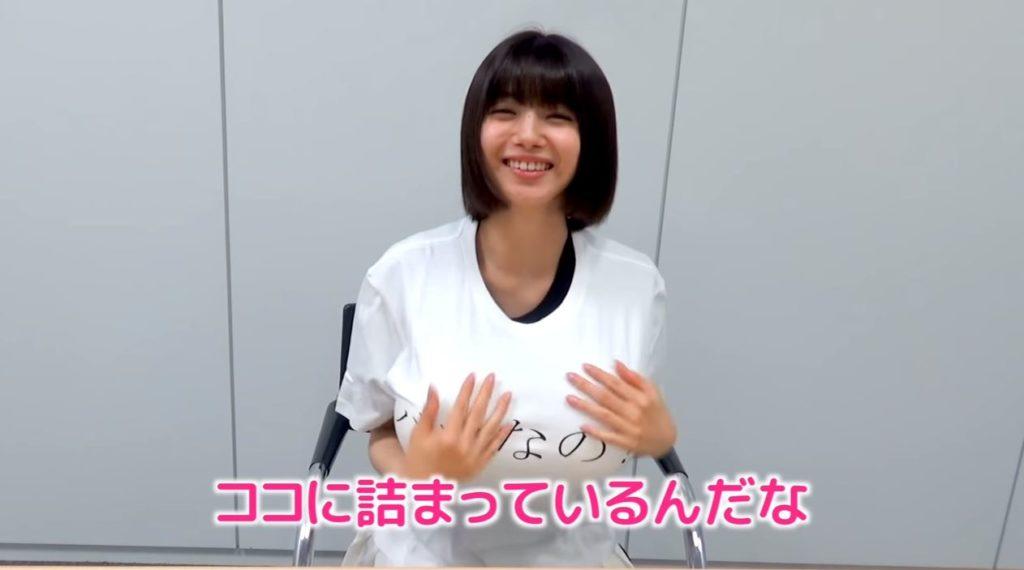 NMB48・市川美織(23)のフレッシュレモンの抜けるグラビアエロ画像48枚・50枚目の画像