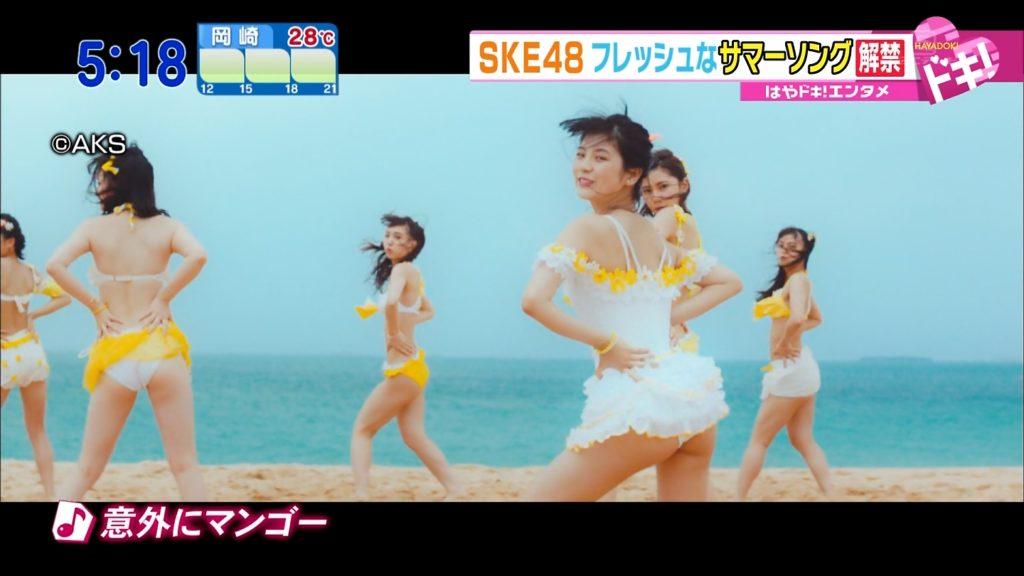 SKE48「意外にマンゴー」の抜ける水着MVエロ画像31枚・14枚目の画像