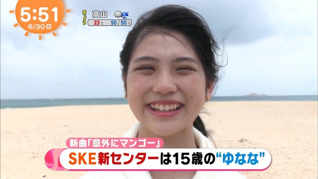 SKE48「意外にマンゴー」の抜ける水着MVエロ画像31枚・15枚目の画像