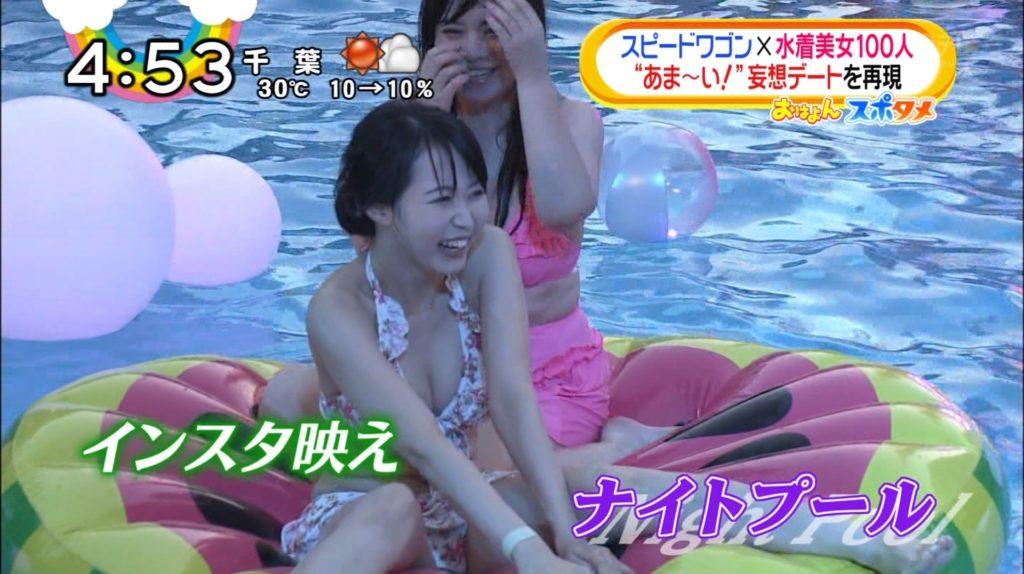 夏はTVで簡単に水着娘が拝めるし最高!エロキャプ画像31枚・16枚目の画像