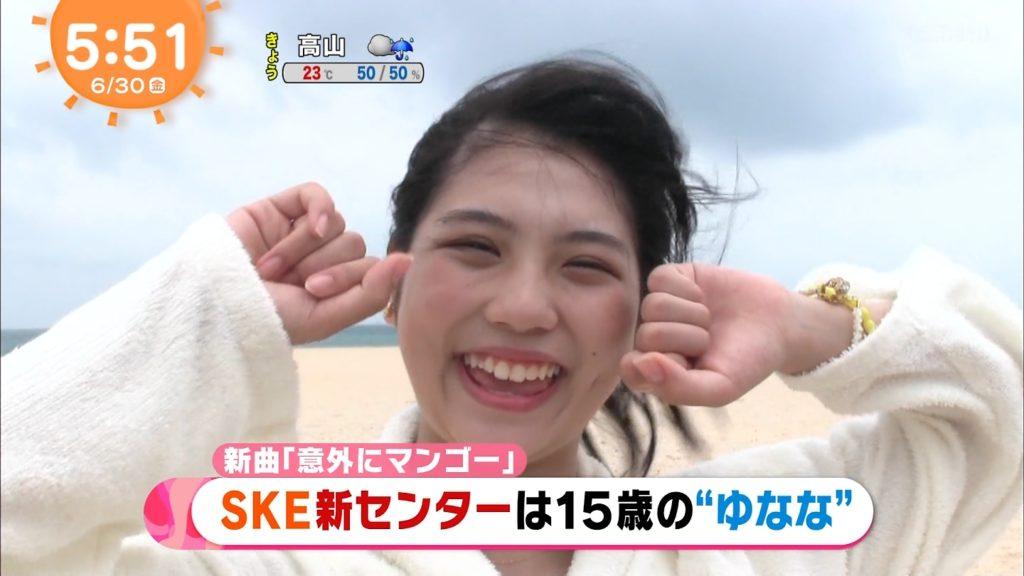 SKE48「意外にマンゴー」の抜ける水着MVエロ画像31枚・16枚目の画像