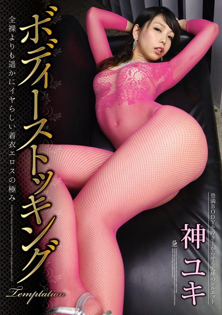 変態女しか履かない全身網タイツのエロ画像33枚・16枚目の画像