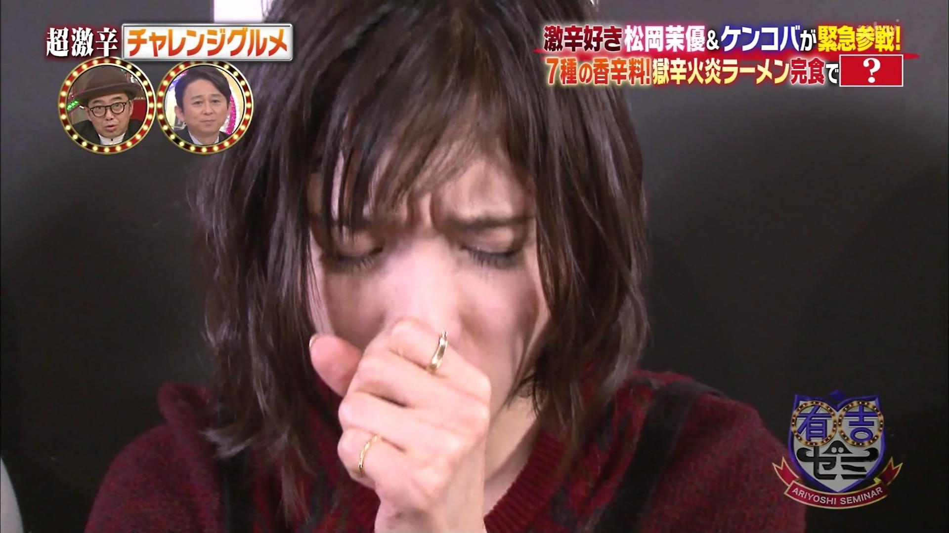 松岡茉優(22)の入浴シーン・疑似フェラ等抜けるエロ画像105枚・107枚目の画像