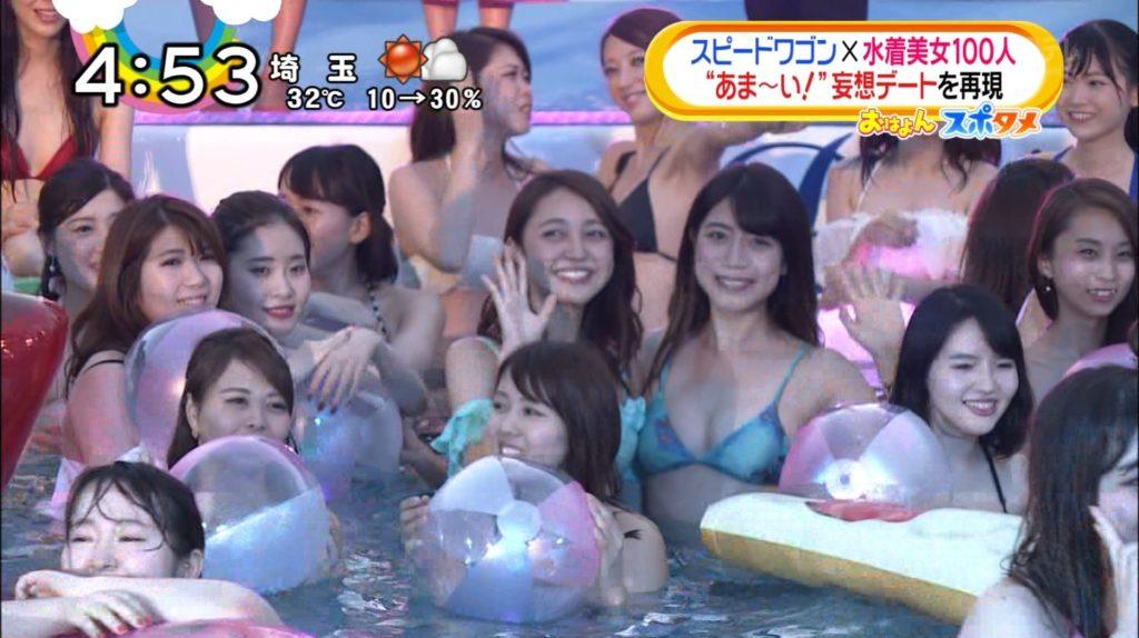 夏はTVで簡単に水着娘が拝めるし最高!エロキャプ画像31枚・17枚目の画像