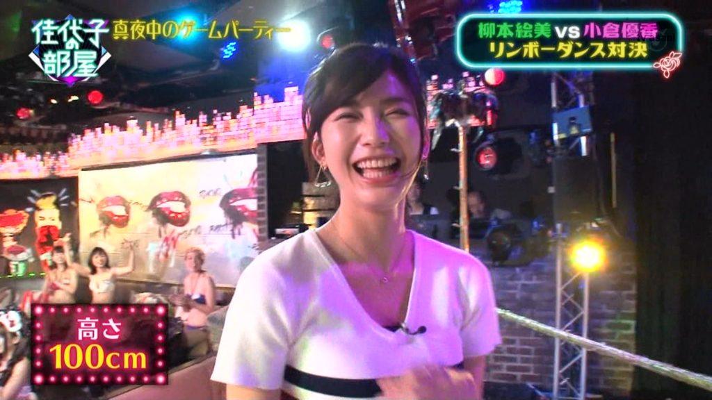 小倉優香(19)Gカップ8頭身「リアル峰不二子ボディ」のグラビアエロ画像165枚・121枚目の画像