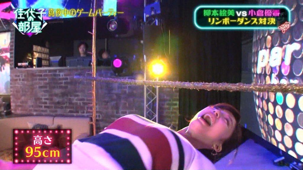 小倉優香(19)Gカップ8頭身「リアル峰不二子ボディ」のグラビアエロ画像165枚・122枚目の画像