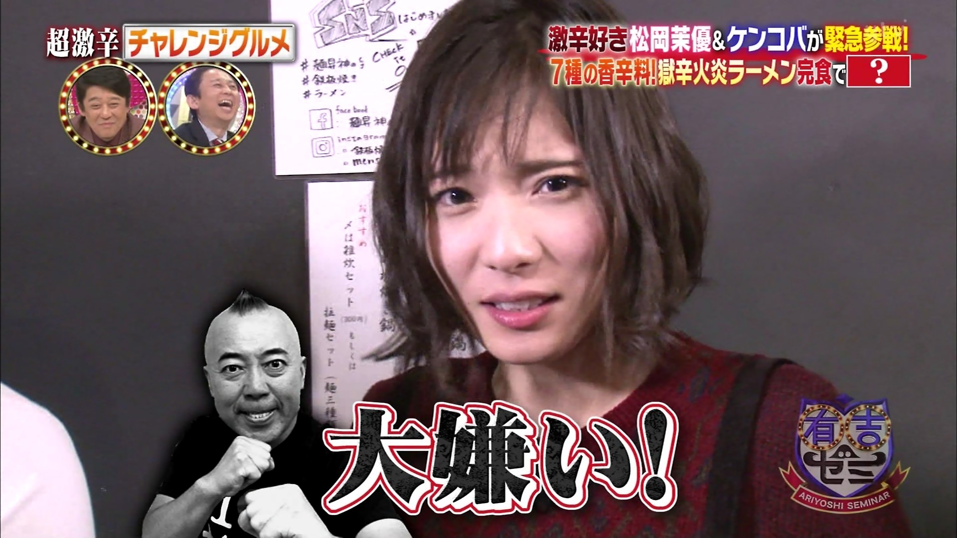 松岡茉優(22)の入浴シーン・疑似フェラ等抜けるエロ画像105枚・110枚目の画像