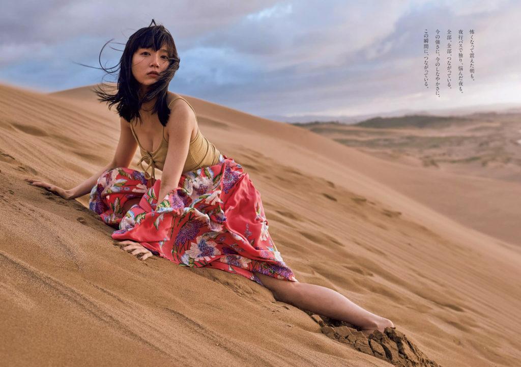 吉岡里帆のドラマ乳首見えハプニング等抜けるエロ画像200枚・143枚目の画像