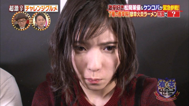 松岡茉優(22)の入浴シーン・疑似フェラ等抜けるエロ画像105枚・111枚目の画像