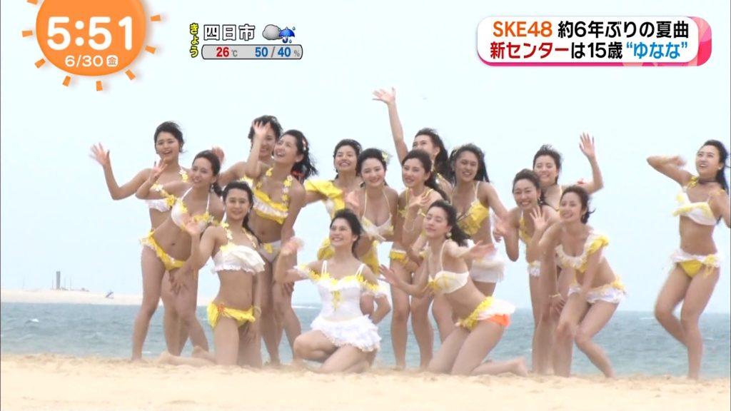 SKE48「意外にマンゴー」の抜ける水着MVエロ画像31枚・21枚目の画像