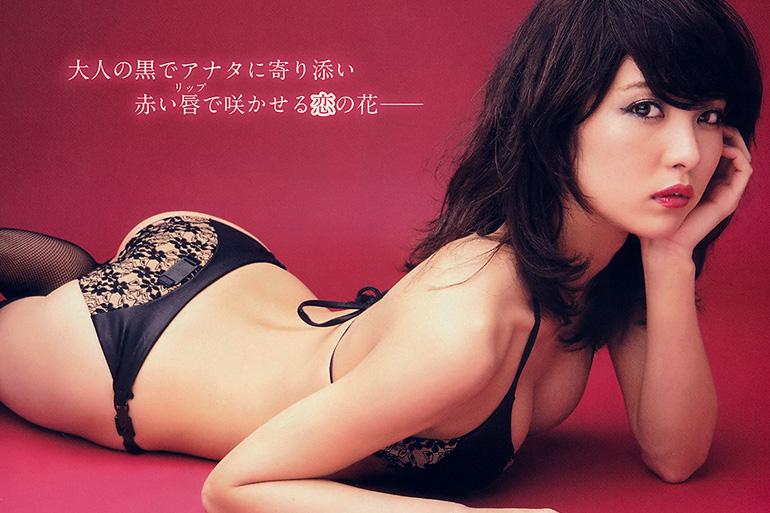 ビリギャル石川恋(23)最新始球式や抜けるエロ画像50枚・22枚目の画像