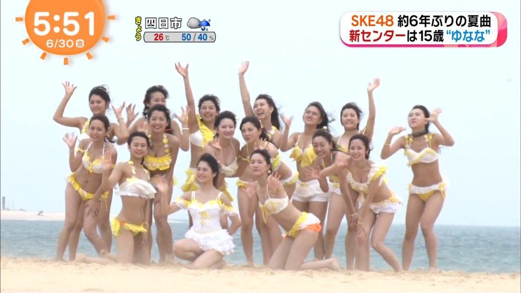 SKE48「意外にマンゴー」の抜ける水着MVエロ画像31枚・22枚目の画像