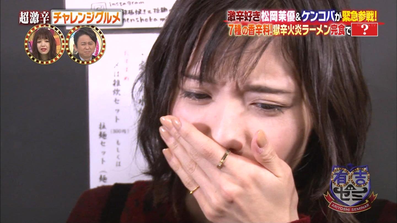 松岡茉優(22)の入浴シーン・疑似フェラ等抜けるエロ画像105枚・113枚目の画像