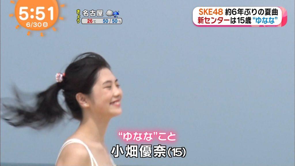 SKE48「意外にマンゴー」の抜ける水着MVエロ画像31枚・23枚目の画像