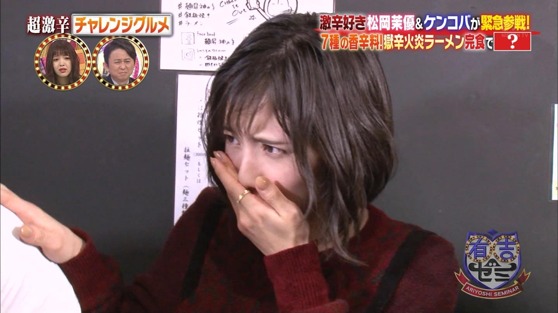 松岡茉優(22)の入浴シーン・疑似フェラ等抜けるエロ画像105枚・114枚目の画像