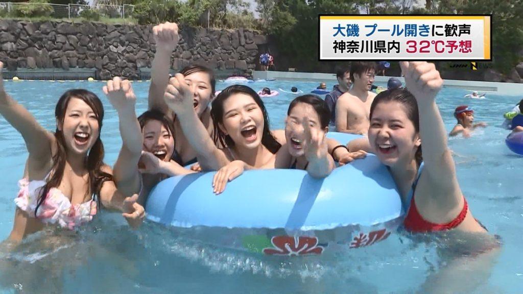 夏はTVで簡単に水着娘が拝めるし最高!エロキャプ画像31枚・25枚目の画像