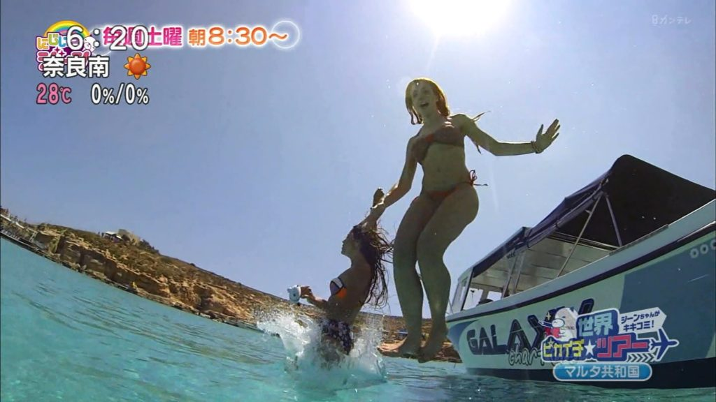 夏はTVで簡単に水着娘が拝めるし最高!エロキャプ画像31枚・26枚目の画像