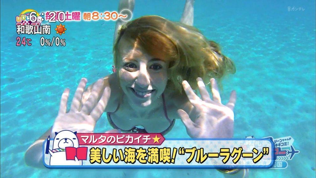 夏はTVで簡単に水着娘が拝めるし最高!エロキャプ画像31枚・34枚目の画像