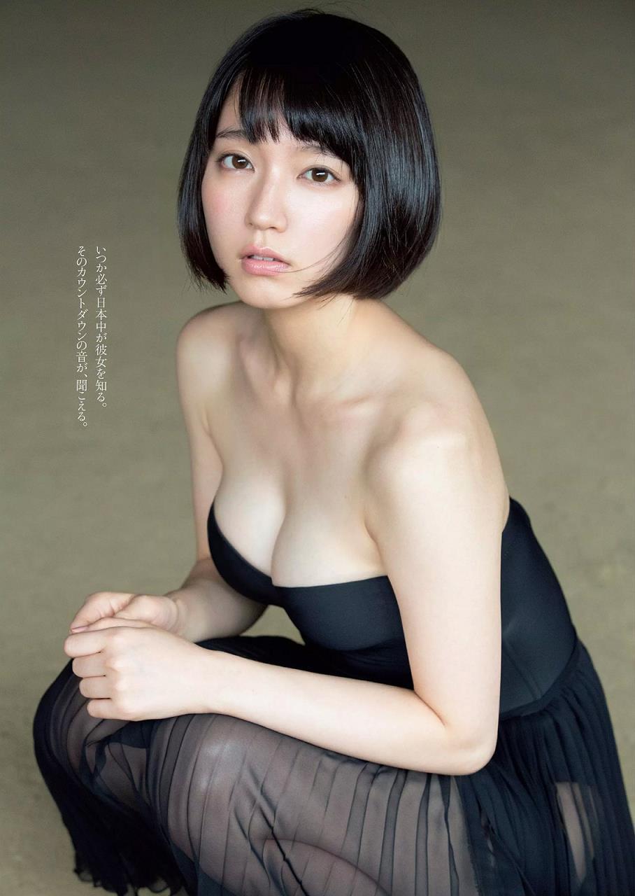 吉岡里帆のドラマ乳首見えハプニング等抜けるエロ画像200枚・192枚目の画像