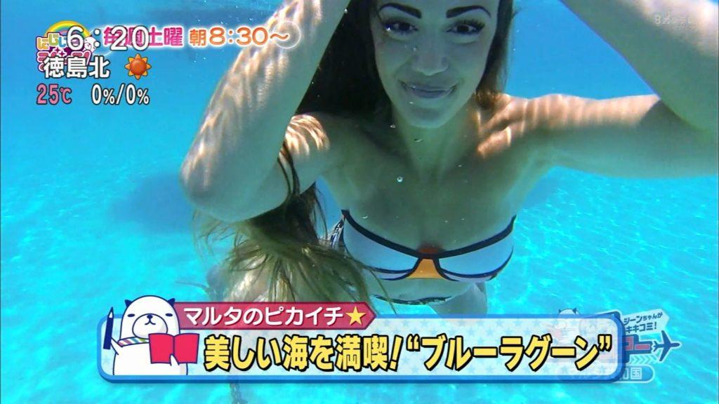 夏はTVで簡単に水着娘が拝めるし最高!エロキャプ画像31枚・35枚目の画像