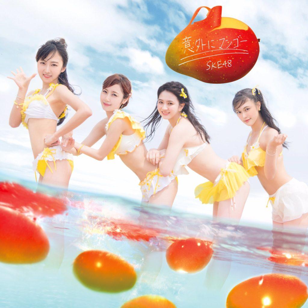 SKE48「意外にマンゴー」の抜ける水着MVエロ画像31枚・35枚目の画像
