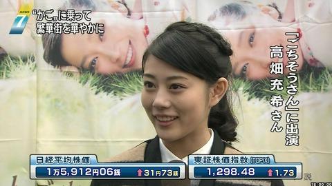 女優・高畑充希(25)のアイコラや抜けるエロ画像45選・31枚目の画像