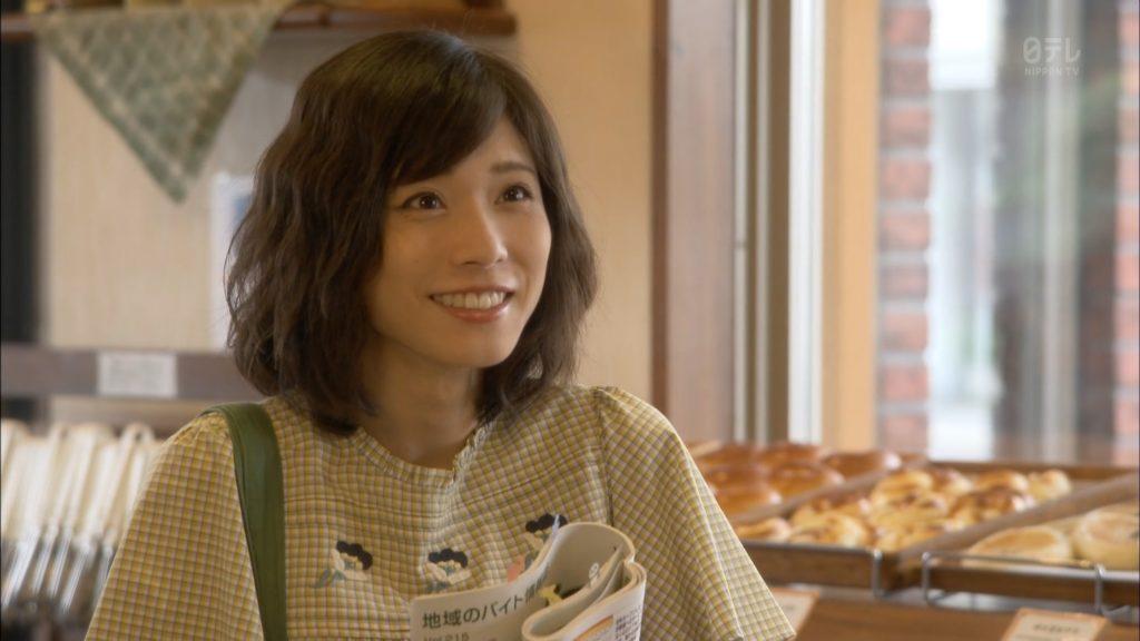 松岡茉優(22)の抜ける入浴エロキャプ画像80枚!水着グラビアが待ち遠しい!・35枚目の画像