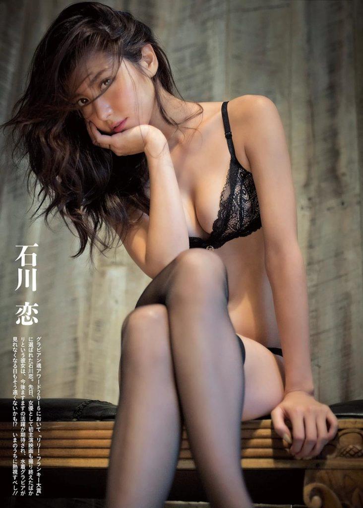 ビリギャル石川恋(23)最新始球式や抜けるエロ画像50枚・46枚目の画像